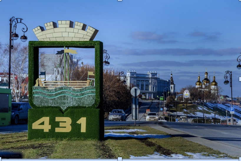 Tyumen City Center, Russia, where Tariq is teaching English
