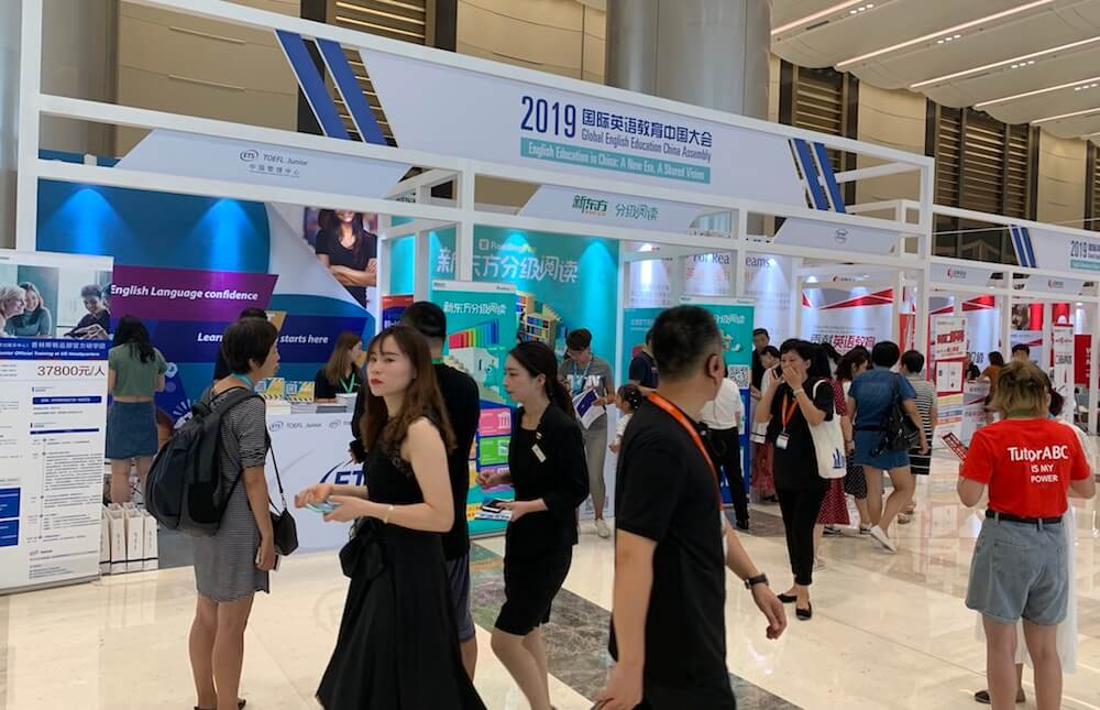 Attendees visiting booths at the TESOL Conference in China