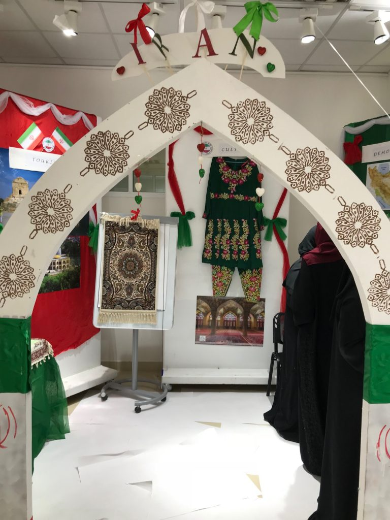 Erin's college celebrating Iran International Day