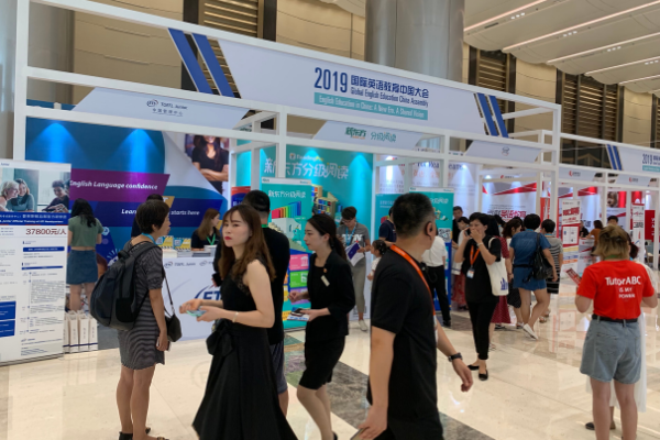 Expo hall at a TEFL/TESOL conference in China.