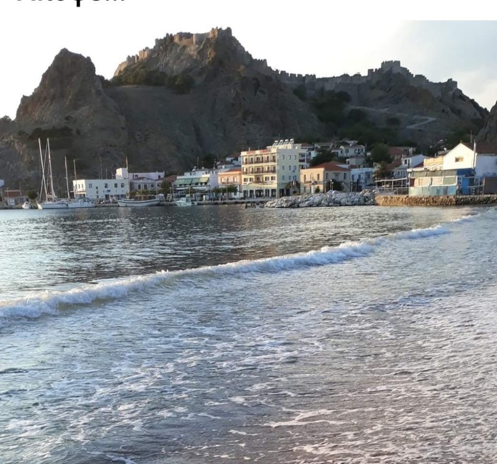 A view of Myrina Castle in Lemnos