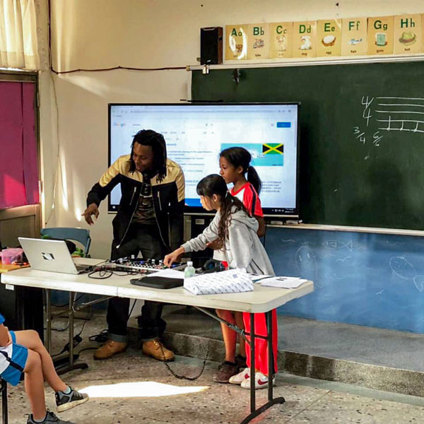 Miles Iton, the founder of Lo-Fi Language Learning, teaches English to his students using hip-hop.