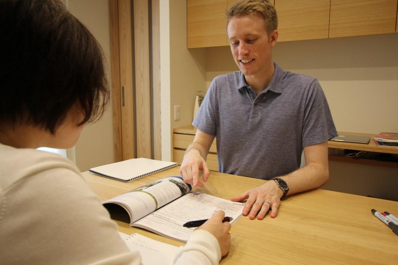 freelance ESL teacher to adults