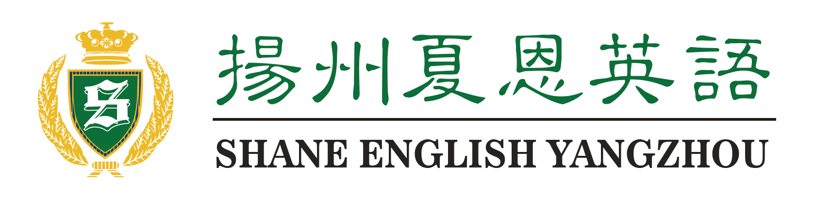 ESL Teacher - 16k-20k¥/mo Initial (DOE); ½ Beijing Cost of Living; Z-Visa, Flight, Insurance (paid); Studio Apt. House Selection; Max. 27hr/wk; 22 Days PTO; Weekly HSK Chinese Class