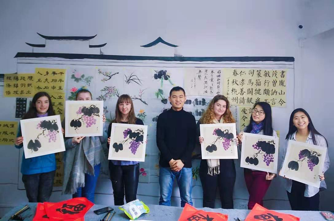 Culture Activity-Brush Painting